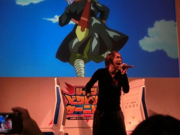 Dragon Ball Heroes JM6