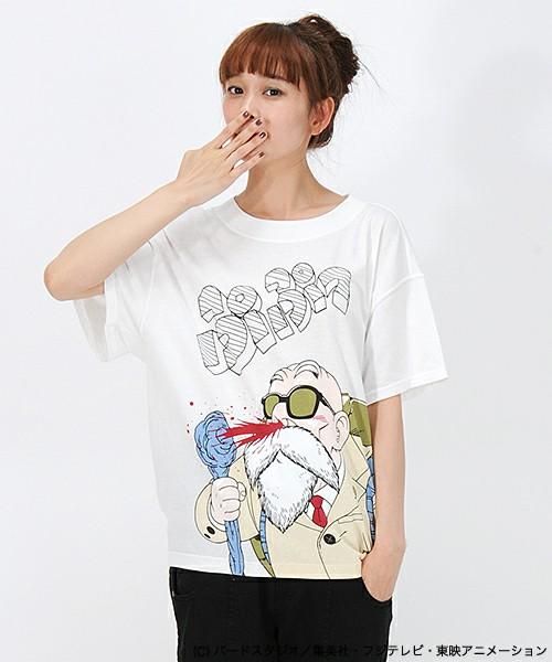 Tshirt Dragon Ball Mercibeaucoup 17