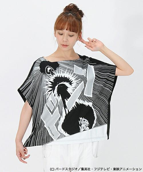 Tshirt Dragon Ball Mercibeaucoup 2