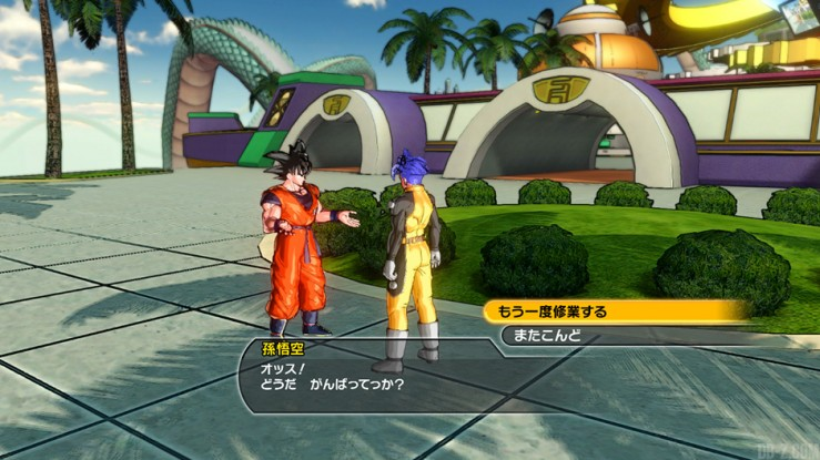 Dragon Ball Xenoverse Master_system_1_1411036007