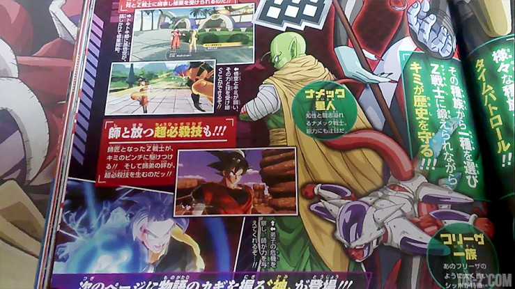 Dragon-Ball-Xenoverse-Scan-3