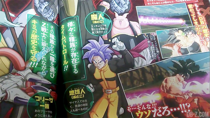 Dragon-Ball-Xenoverse-Scan-4