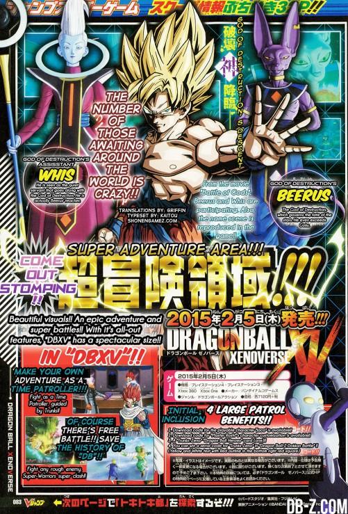 Dragon Ball xenoverse Beerus Wiss Super Saiyan God