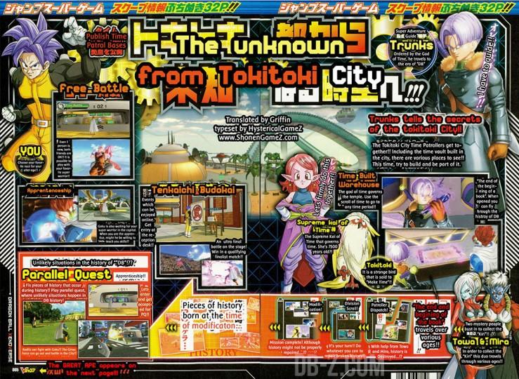 Dragon Ball xenoverse story